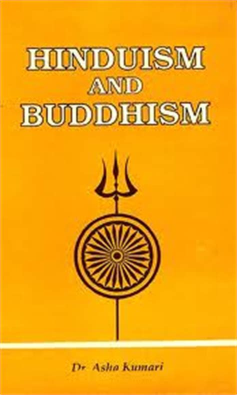 Essay on buddhist jain and hindu art